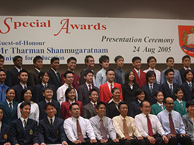 All PM Award Winners and Minister of Education