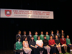 The Prime Minister's Book Prize 2003 and RGS teachers