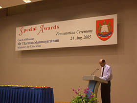 The Prime Minister's Book Prize 2005 - Minister of Education