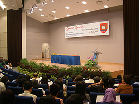 The Prime Minister's Book Prize 2005 Award